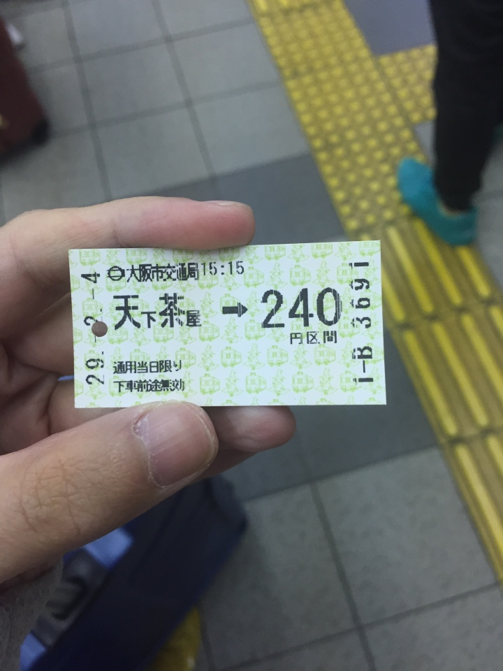 IMG_1248.JPG